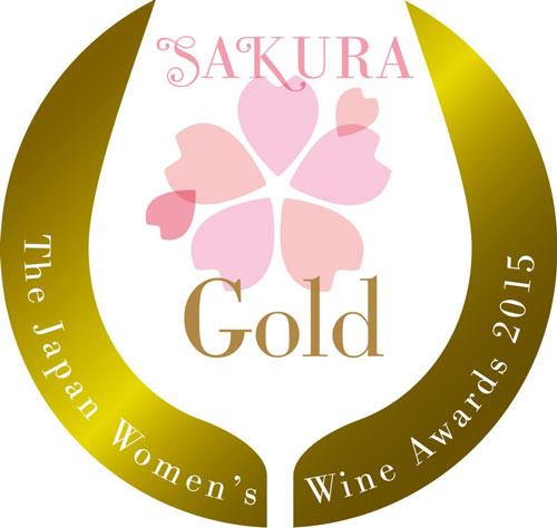 sakura-gold-2015-a