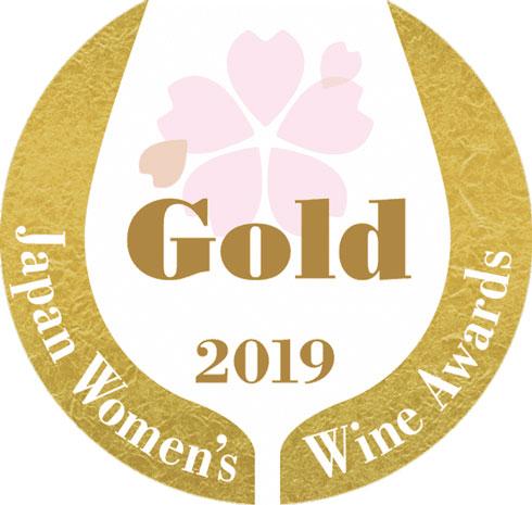 sakura-gold-2019